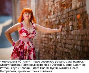 Визажист Ольга Погорелова